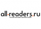 all-readers.ru